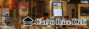 品川 青山玄米食堂 カーゴライス デリ様設置例
