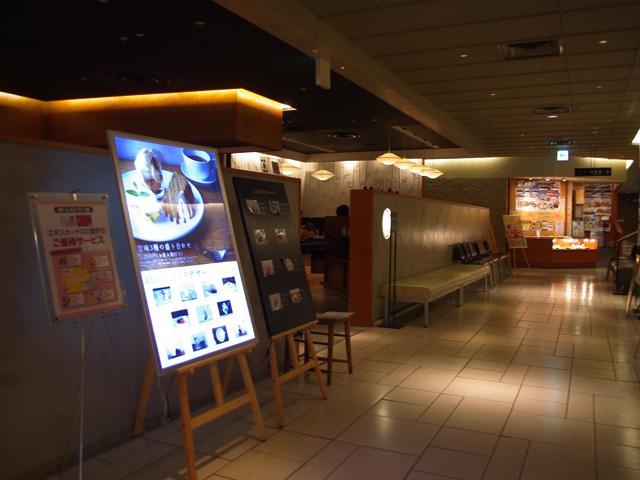 上野 和カフェ yusoshi chano-ma様展示例1